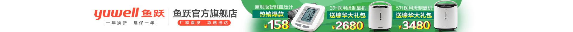 6629v.com