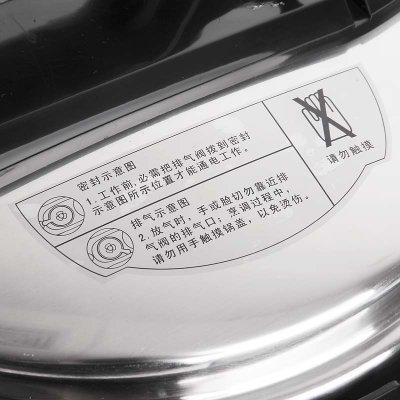 格兰仕(galanz)机械压力锅ya503j旋钮式开关
