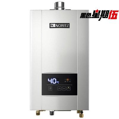 能率热水器 GQ-12E3FEX/JSQ24-E3