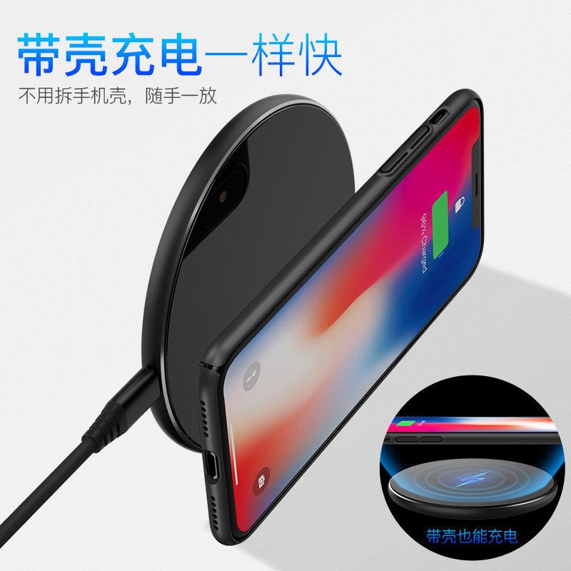 iPhonex苹果充电器无线8手机Plus小米mix3无jirog下载安卓图片