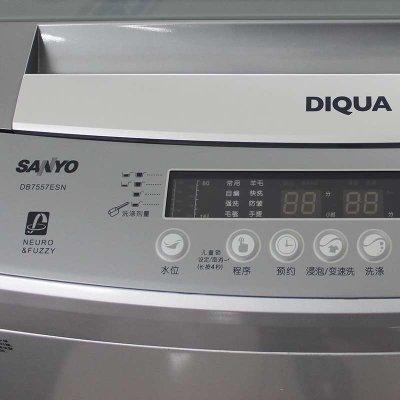 三洋洗衣机db7557esn电路图