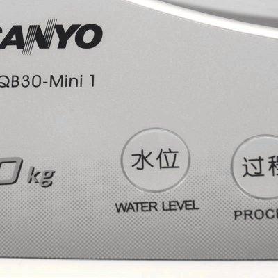 三洋(sanyo) xqb30-mini1 3公斤 智能多程序设计波轮全自动洗衣机