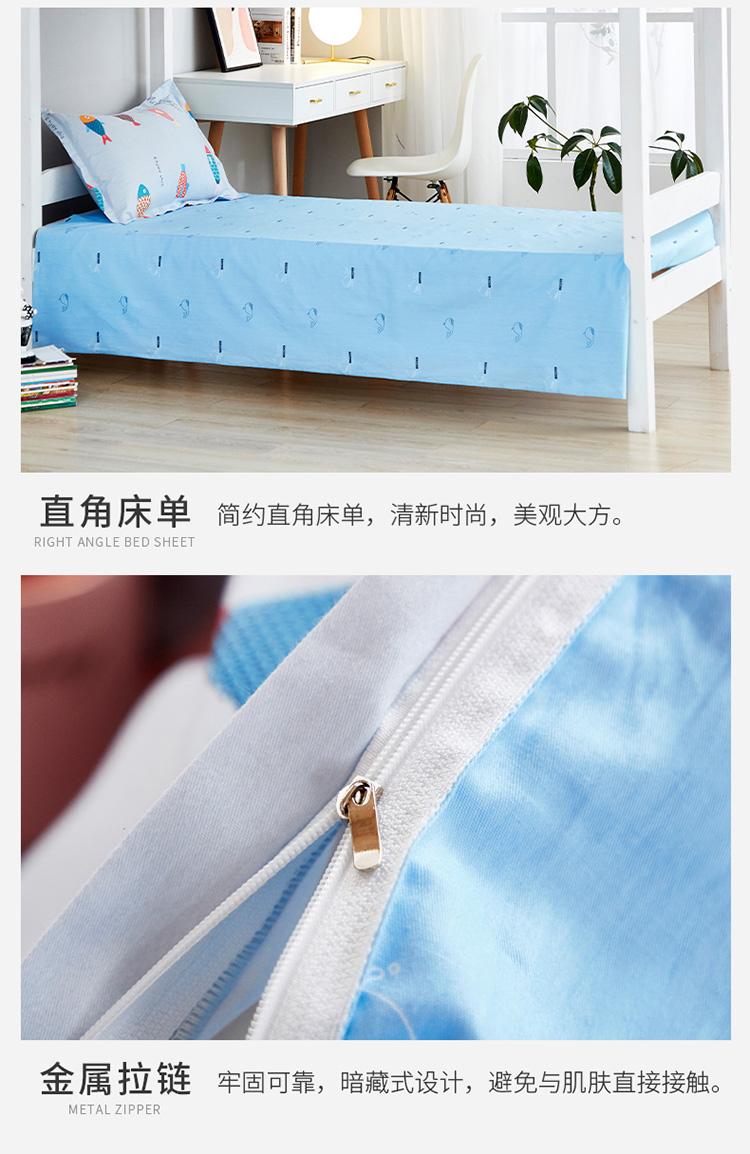 家电产品三包_春夏新款纯棉全棉学生三件套 INS卡通风斜纹纯棉被套
